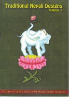 Traditional Nepali Designs, Volume-1